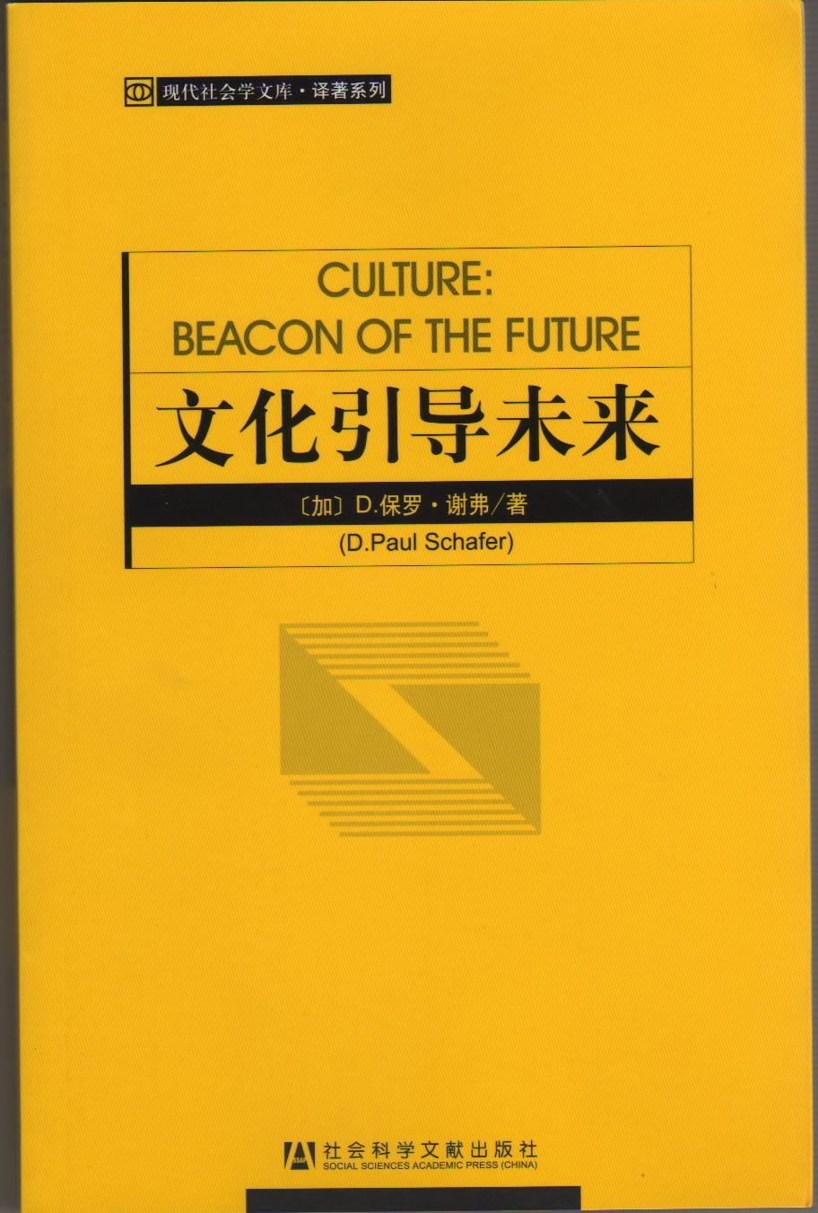 how do we acquire culture If we can define what organizational culture is, it gives us a handle on how to diagnose problems and even to design and develop better cultures.